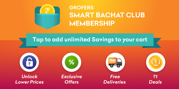 📢 Join Smart Bachat Club Membership Now!